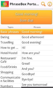 Phrasebook Portuguese - screenshot