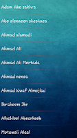 Screenshot of Adhan Voice