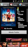 Screenshot of Movie box Taiwan
