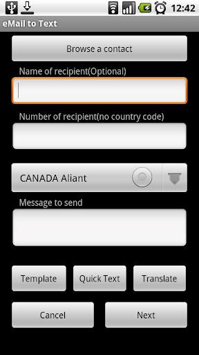 免費短信,電子郵件到SMS