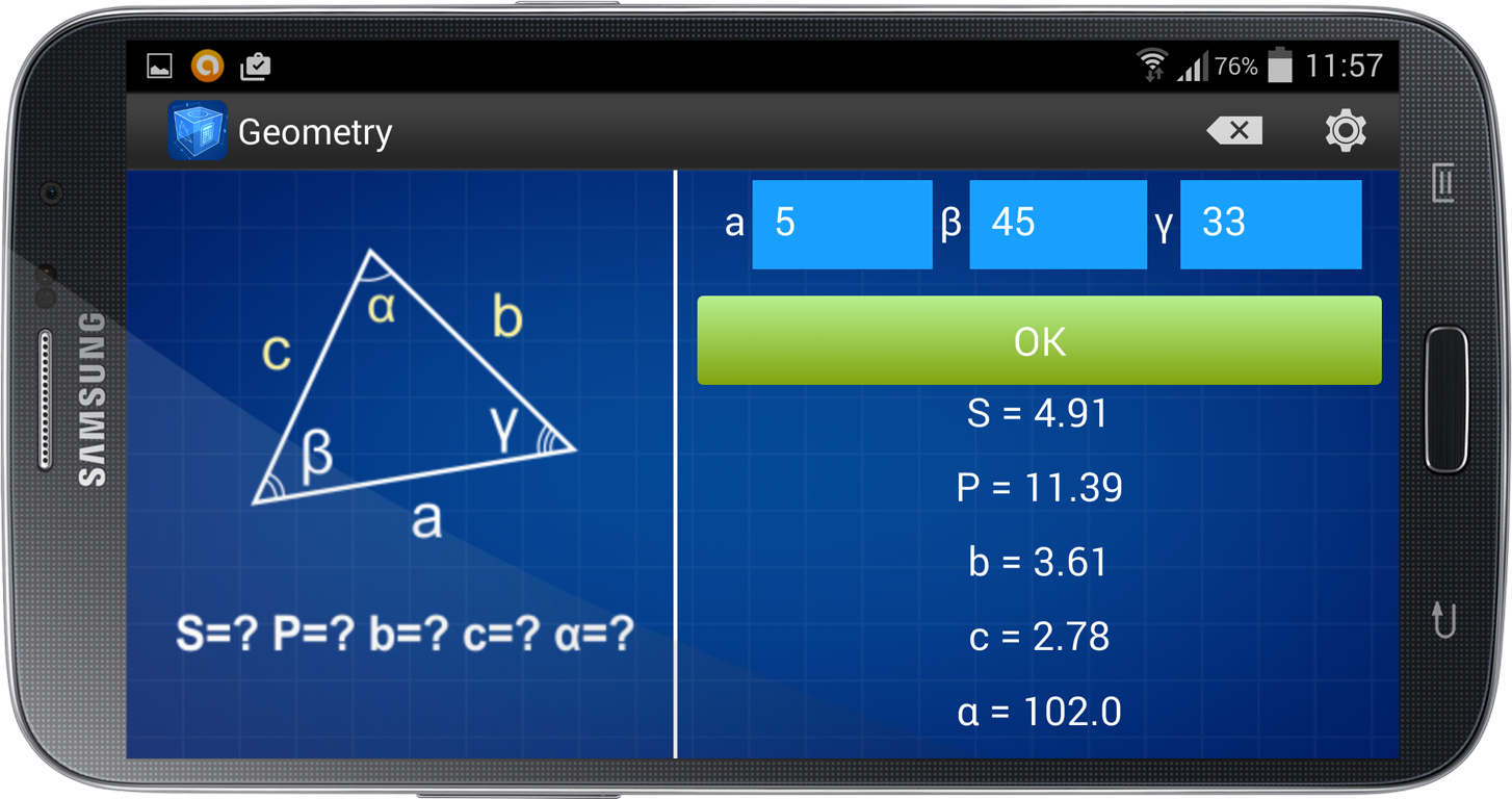 Geometry Calculator Screenshot 7