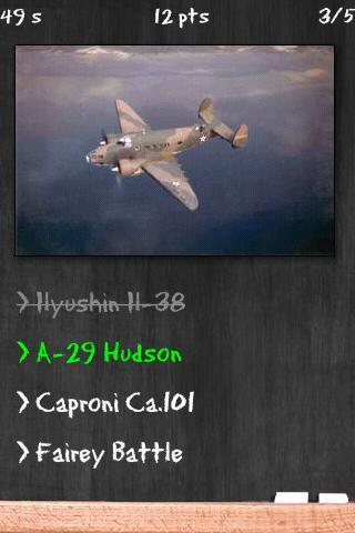 Military Bombers Quiz