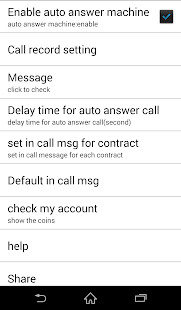 Auto answer call - screenshot
