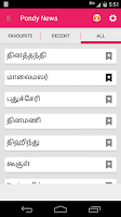 Screenshot of Pondy News - தமிழ்