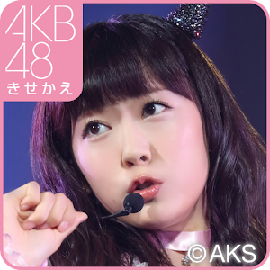 Download   AKB48きせかえ(公式)渡辺美優紀-DT2013- apk on PC