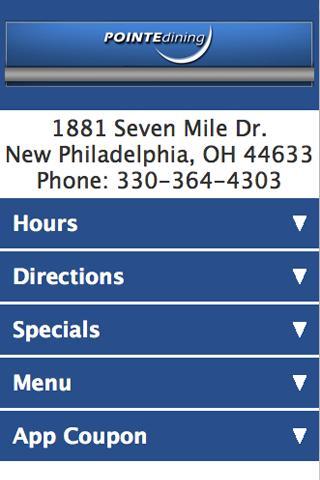 【免費商業App】The Pointe Cafe-APP點子