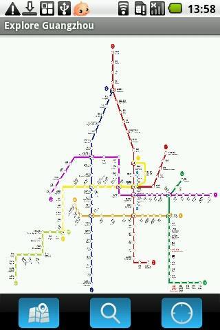 廣州地鐵_廣州地鐵查詢_最新廣州地鐵線路圖_廣州地鐵運營時間_廣州地鐵規劃圖-廣州本地寶