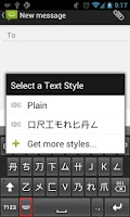 Screenshot of Text Styler Keyboard - Orient