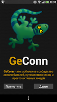 Screenshot of GeConn