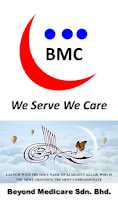 Screenshot of BMC