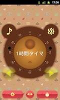 Screenshot of KumaTimer R :Bear's Face Timer
