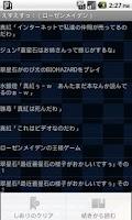 Screenshot of えすえすっ!(ローゼンメイデン)