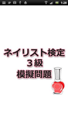 閉店 【500円鑑定@手相占い】20代・30代の女性に大人気!女性に ...