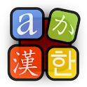 Chinese Keyboard Plugin icon