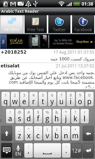 Arabic Text Reader
