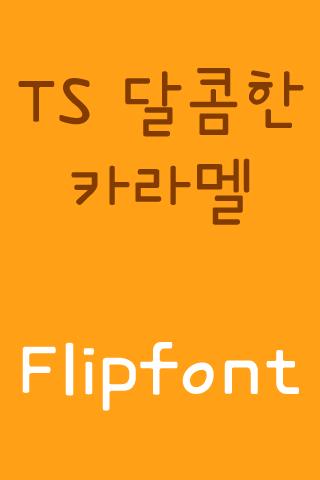 TSSweetCaramel Korean FlipFont