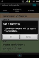 Screenshot of Indian National Anthem