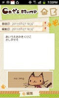 Screenshot of ねこめも