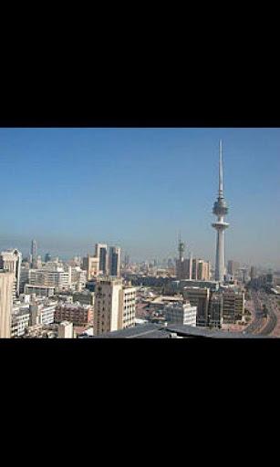 無料旅游Appの壁紙科威特,Wallpaper Kuwait|HotApp4Game