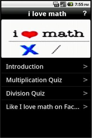 免費下載解謎APP|i love math app開箱文|APP開箱王
