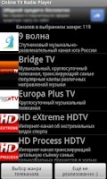 Screenshot of Online TV Radio Player