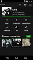 Screenshot of Музыка ВКонтакте - VLast