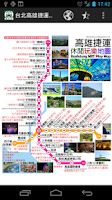 Screenshot of Taiwan MRT and City Play Map