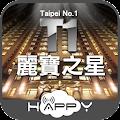 Download 麗寶之星T1 APK