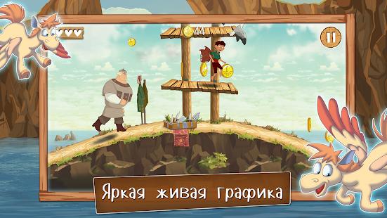 мультфильм три богатыря для андроид ниже