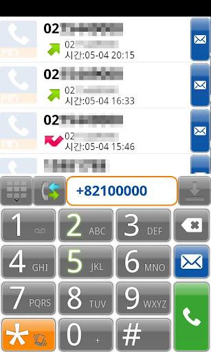 【免費個人化App】Phone Font-Naver Gothic-APP點子