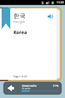 Screenshot of Namu - Learn Korean (Lite)