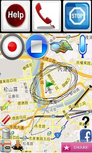 隨身警報器 GPS+