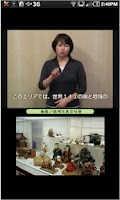 Screenshot of 横浜人形の家