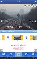 Screenshot of 고속도로교통정보 Lite 태블릿용