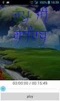 Screenshot of Learn Nitnem (Read Audio MP3)