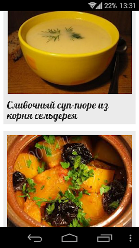 Вторые блюда для беременных рецепты 87
