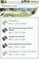 Screenshot of Рекламный Вестник Туркменистан