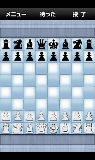 ITチェス