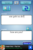 Screenshot of GERMAN TRANSLATOR