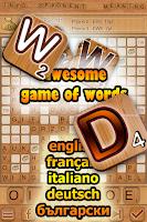 Screenshot of Divine Words