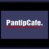 Cafe for Pantip™ file APK Free for PC, smart TV Download