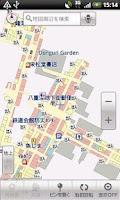 Screenshot of いつもNAVI (au版 地図ナビ)
