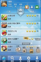 Screenshot of 乐奇游戏社区