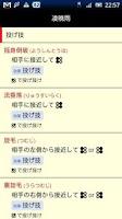Screenshot of Tekken Tag 2 Move List