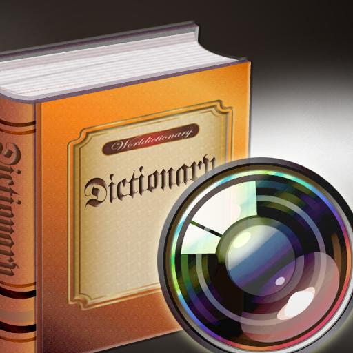 Worldictionary - 外国語の学習ツール 商業 App LOGO-硬是要APP