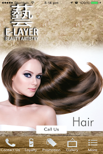 E Layer Hair & Beauty Saloon - screenshot