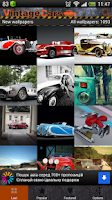 Screenshot of Wallpapers Vintage Cars