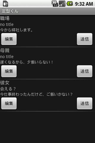 【暗影格鬥2】| 安卓手機版v1.9.11免費下載_拇指玩安卓遊戲