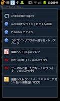 Screenshot of なんでもらんちゃ~(ランチャーアプリ)