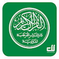 Quran Tajwid Indonesia APK for Bluestacks